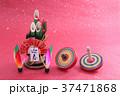 コマ 独楽 正月の写真 37471868