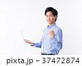 エンジニア 人物 男性の写真 37472874