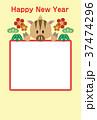 亥年年賀状(縦)写真フレームテンプレート 37474296