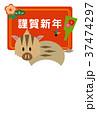 亥年年賀状(縦)テンプレート 37474297