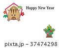 亥年年賀状(横)テンプレート 37474298