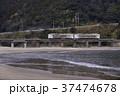 木のおもちゃ箱 日南リゾート特急「海幸山幸」 37474678