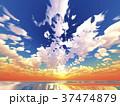 風と雲と海と 37474879