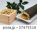 節分の恵方巻と豆と柊 37475518