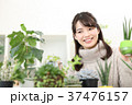 植物女子 37476157