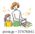 表情 人物 買い物のイラスト 37476841