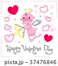 バレンタイン ハート ハートマークのイラスト 37476846