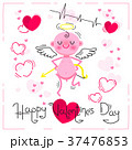 バレンタイン ハート ハートマークのイラスト 37476853