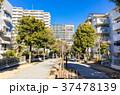 住宅街 ニュータウン マンションの写真 37478139