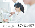 サイエンス バイオテクノロジー 研究の写真 37481457