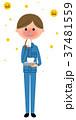 女性 作業服 作業員のイラスト 37481559