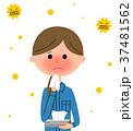 女性 作業服 作業員のイラスト 37481562