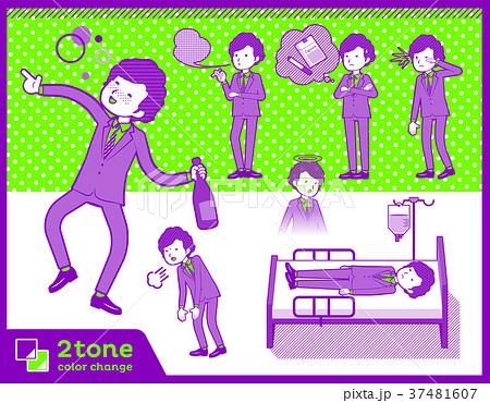 2tone type suit perm hair men_set 10 37481607