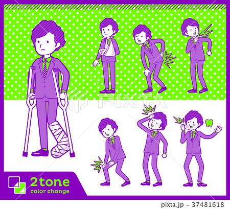 2tone type suit perm hair men_set 08 37481618