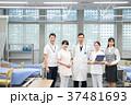 女性 職業 医師の写真 37481693