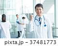 病院 医療 働くの写真 37481773