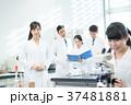 サイエンス バイオテクノロジー 研究の写真 37481881