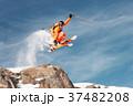 ジャンプ 跳ねる 飛躍の写真 37482208