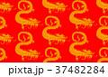 ドラゴン 龍 パターンのイラスト 37482284