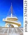 ビーチタワー 九十九里ビーチタワー タワーの写真 37484129