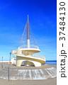ビーチタワー 九十九里ビーチタワー タワーの写真 37484130