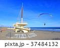 九十九里ビーチタワー モーターパラグライダー パラグライダーの写真 37484132