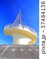 ビーチタワー 九十九里ビーチタワー タワーの写真 37484136