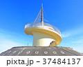 ビーチタワー 九十九里ビーチタワー タワーの写真 37484137