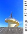 ビーチタワー 九十九里ビーチタワー タワーの写真 37484138