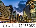 都市風景 大阪 街並みの写真 37485085