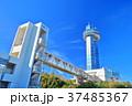 銚子ポートタワー ポートタワー ツインタワーの写真 37485367