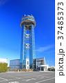 銚子ポートタワー ポートタワー ツインタワーの写真 37485373