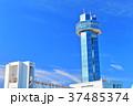 銚子ポートタワー ポートタワー ツインタワーの写真 37485374