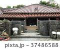 琉球古民家(おきなわワールド) 37486588