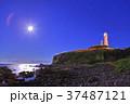 犬吠埼燈台 犬吠崎灯台 月光の写真 37487121