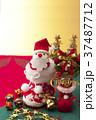 クリスマス 37487712