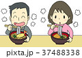 天ぷらうどん きつねうどん 男性のイラスト 37488338