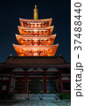 浅草寺 五重塔 夜景 2018年1月撮影 ※改修工事後 37488440