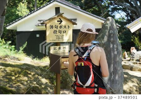 四国愛媛県松山市・松山城の俳句ポストに興味の外国人旅行者 37489501