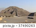 テオティワカンの月のピラミッド 世界遺産 メキシコ 37490263