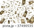 舞う一万円札 37490535