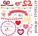 素材 ハート バレンタインのイラスト 37491119