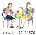 カフェ 英会話 レッスンのイラスト 37491576