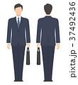 スーツ姿 ビジネスマン 鞄のイラスト 37492436