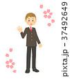 高校生 桜 入学のイラスト 37492649