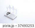 家族 ファミリー 費用の写真 37493253