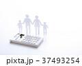 家族 ファミリー 費用の写真 37493254