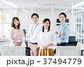オフィス ビジネス オフィスカジュアルの写真 37494779