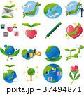 地球と地図のセット【細人間・シリーズ】 37494871