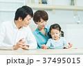 家族 ファミリー 親子の写真 37495015